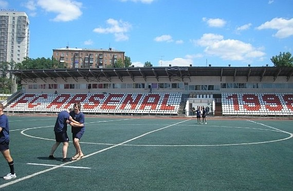 grounds arsenal ukraine 1