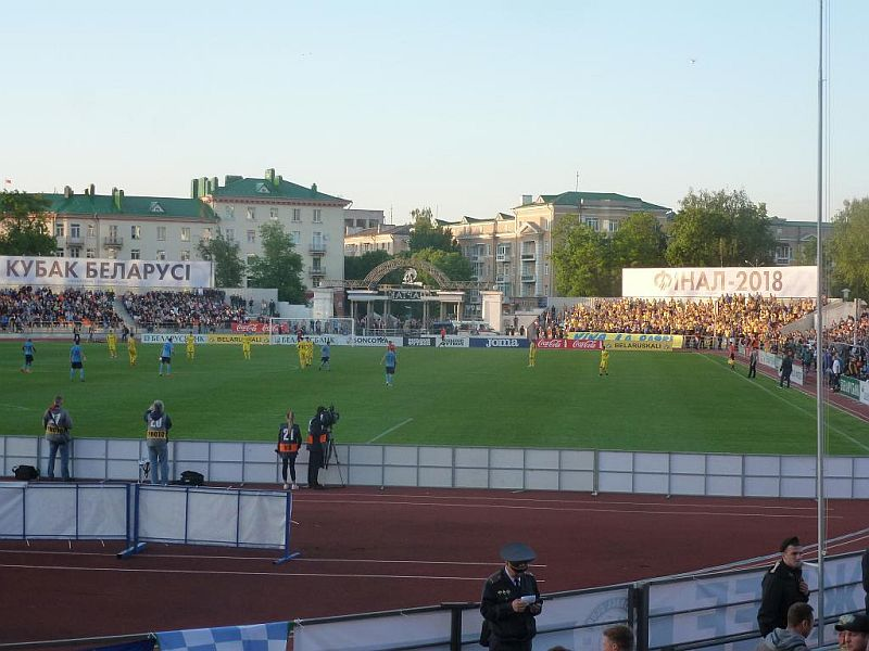 grounds dnepr 7