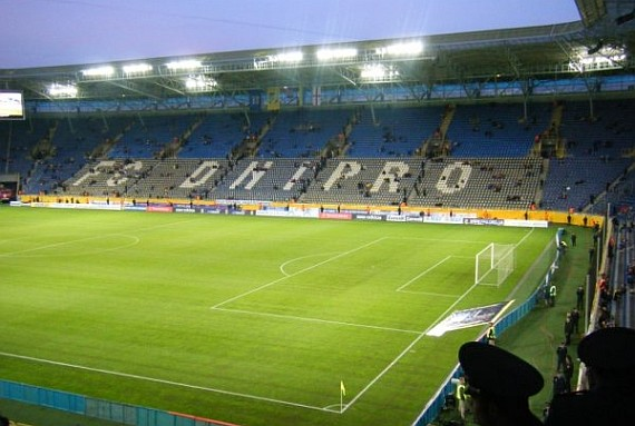 grounds dnipro 2