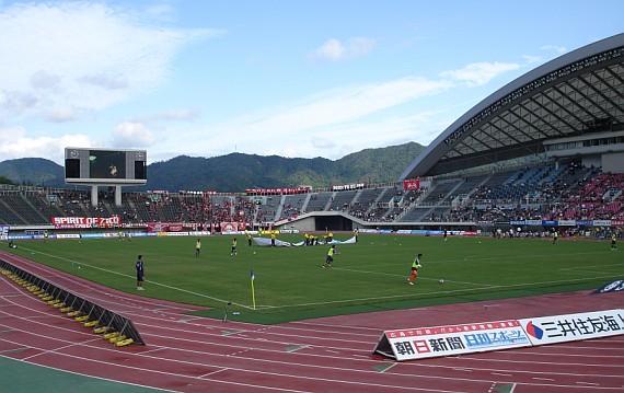 grounds hiroshima 2