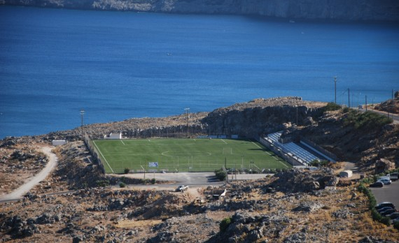 grounds lindos 1