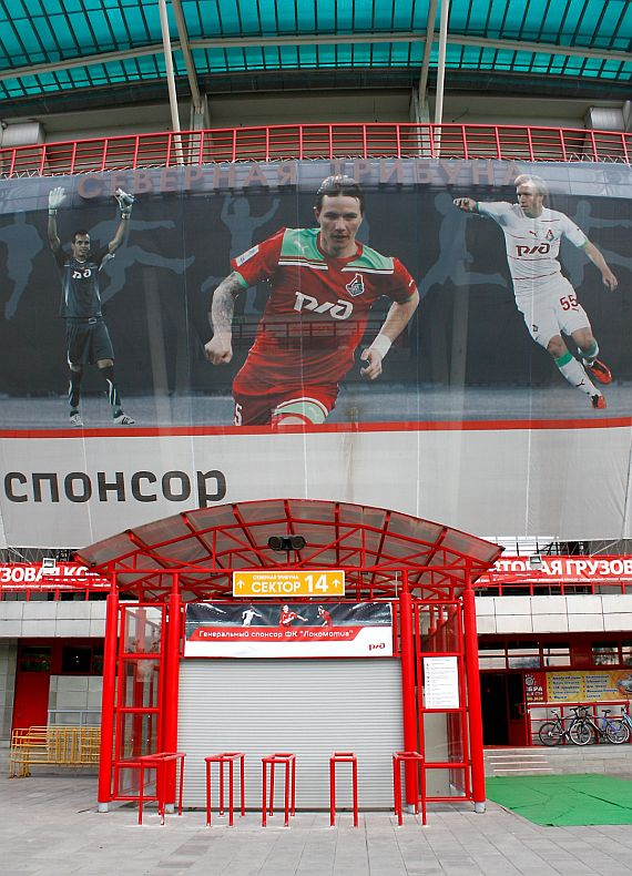 grounds lokomotiv 3