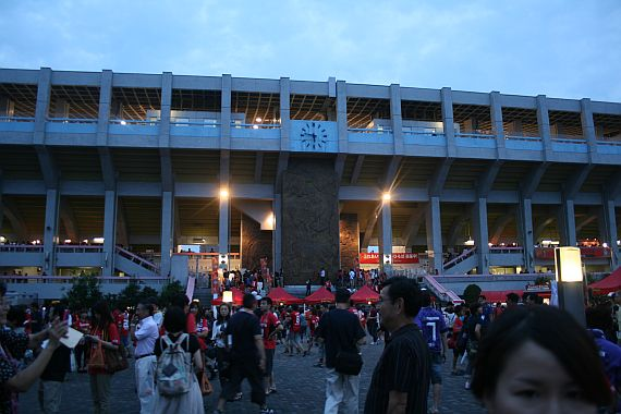grounds nagoya 1