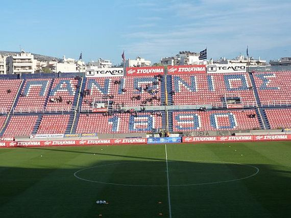 grounds panionios 3
