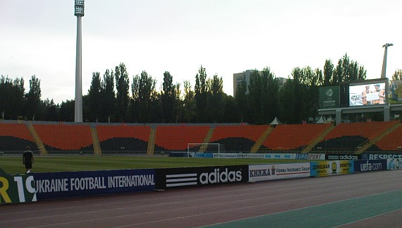 grounds shakhtar 1