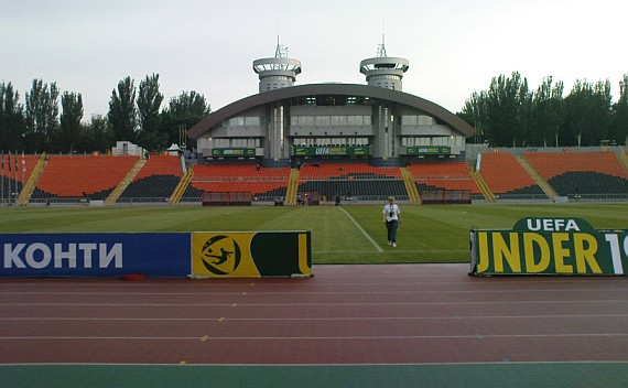 grounds shakhtar 2