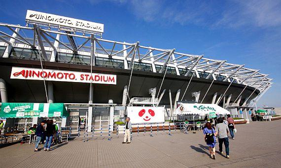 grounds tokyo 1