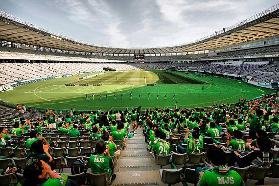 grounds tokyo 2