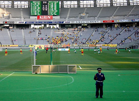 grounds tokyo 5