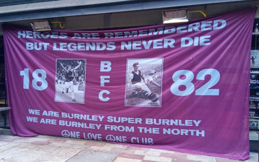 The banner in Greece remembering Ian Britton and Jimmy McIlroy